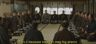 Sakuradamon 01.png