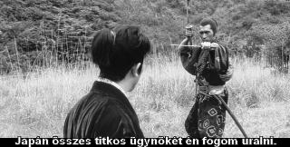 Samurai Spy 04.png