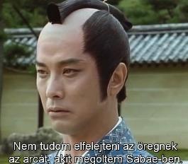 Shingo's Ten Duels 02.png