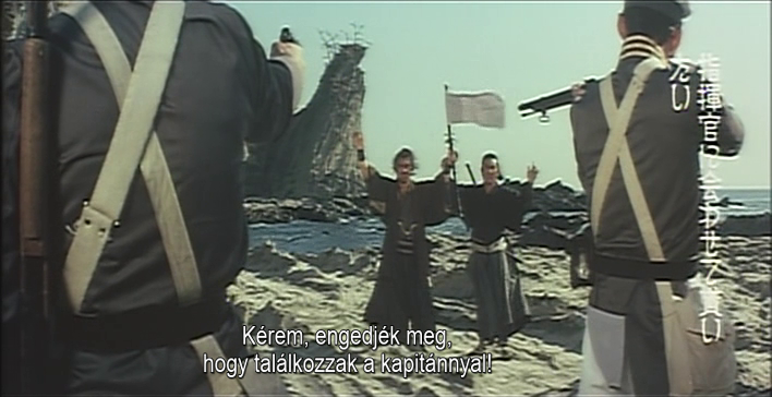 duel_at_fort_ezo_-b.png