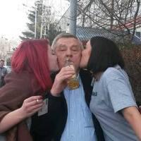 Hogy hívják a Jobbik Kubatov listáját?