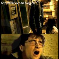 Harry Potter 18+