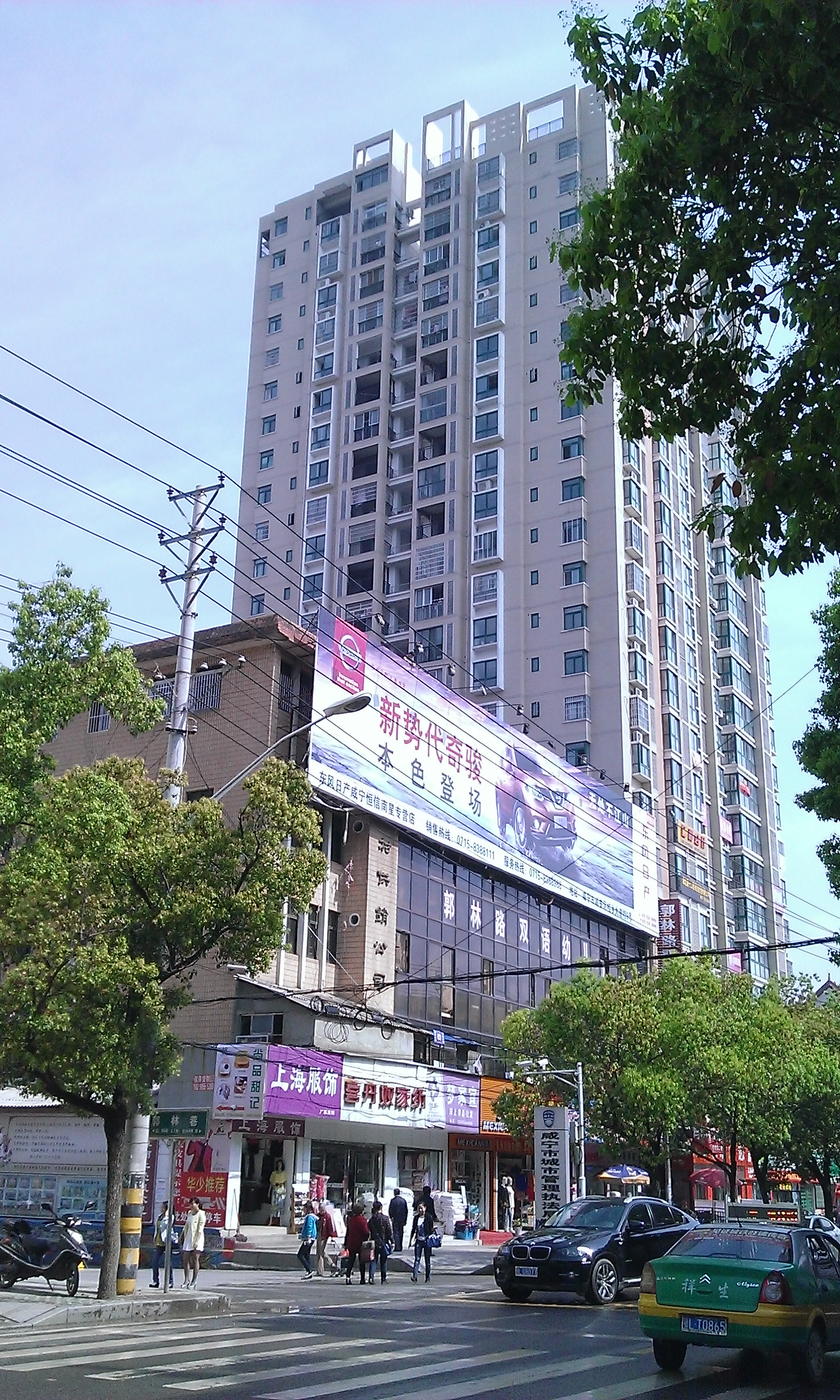 Belváros magasházzal