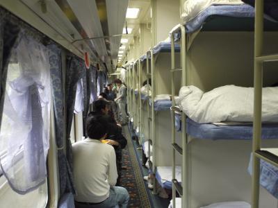 """""""K"""" vonat kemény alvós"""