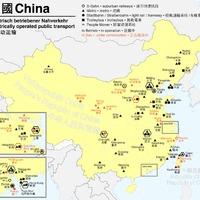Metróevolúció Kínában
