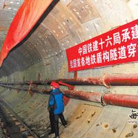 A kínai metróépítési láz még mindig tart