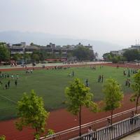Chongqing újra