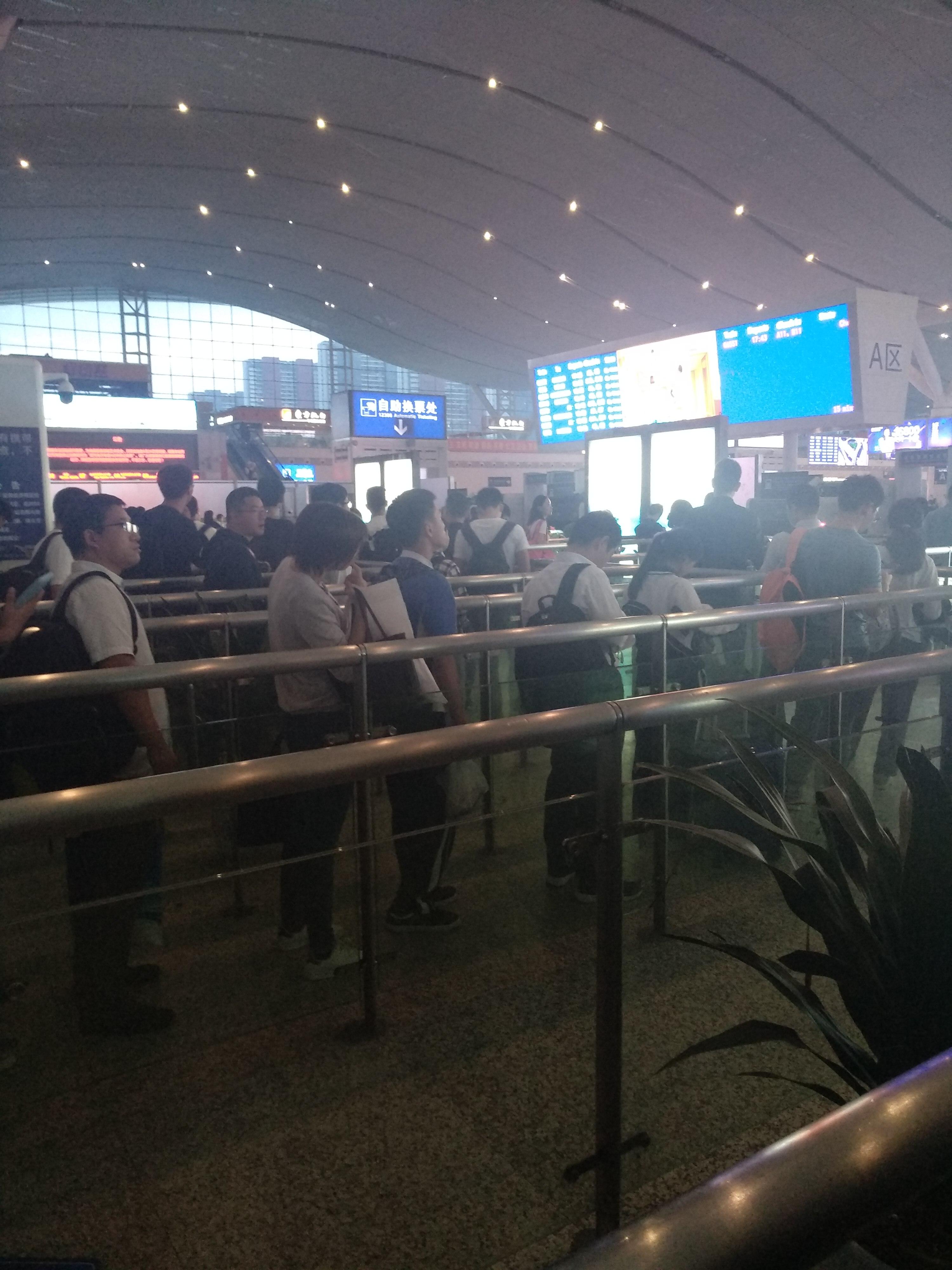 És ez már a behatolás Shenzhenbei állomásra