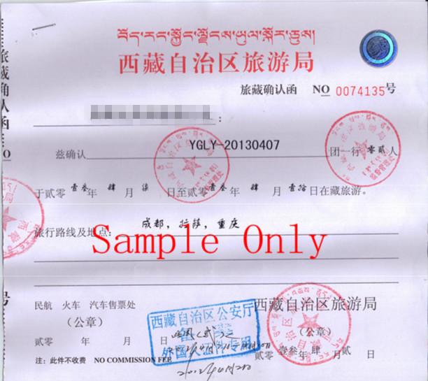 img_tibet-travel-permit.jpg
