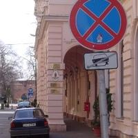 KRESZ-vizsgát a bicikliseknek!