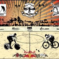 Biciklis póló – edzőtábor és NightRide