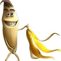 Citrom ízű banán nem nő banánfán...