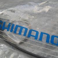 Régi-új SHIMANO alkatrészek