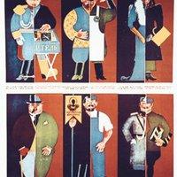 Egyedüli példány... Az egyetlen olyan kampány plakátja, mely az erősödő szovjet antiszemitizmus ellen próbált küzdeni. '20-as évek.