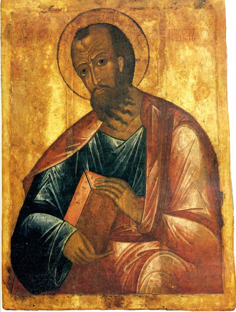 st_paul_the_apostle.jpg