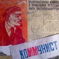 Újabb szovjet relikviák megmentése
