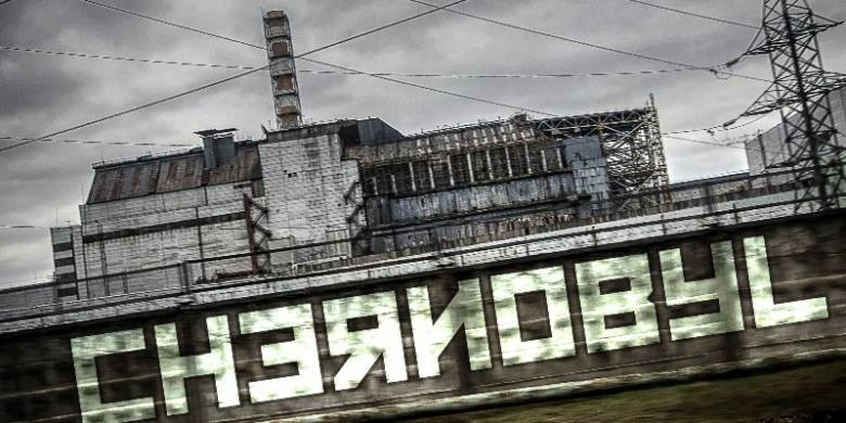 b_csernobil.jpg