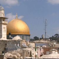 Amire kevésbé figyelt a világ: egy mecset is kigyulladt