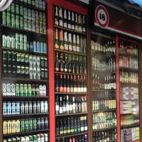 Megváltoztatná a dohányboltok felügyeletét Óbuda