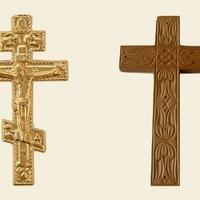 Ilyen is van: római katolikus papnak készül egy görögkatolikus pap fia