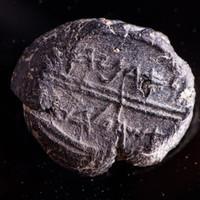 2600 éves zárópecsétet találtak Jeruzsálemben