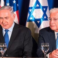 Ciszjordánia izraeli annektálásáról nem folyt tárgyalás