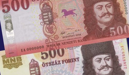 Mátyás király óta szerepel fizetőeszközön Magyarország Pátrónája