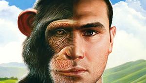 Vajon befejezzük-e az evolúciót?