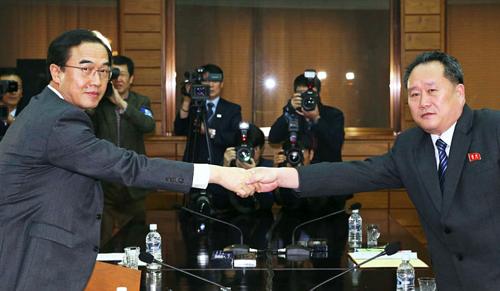 Kibékülhet a két Korea?