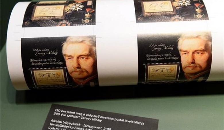 150 éve jelent meg az első magyar, hivatalos postai levelezőlap