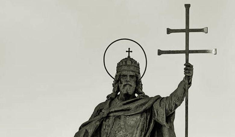 Tematikus programsorozat indul Szent István 2025 címmel