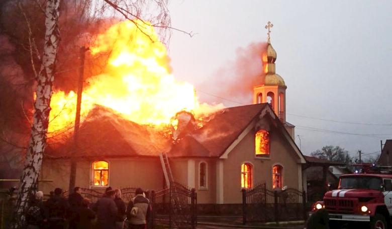 Ukrajnában is kigyulladt egy templom