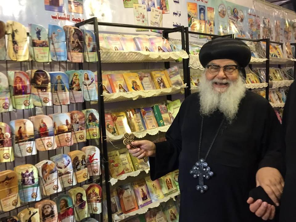 """Könyvvásárt nyitnak a """"betlehemi királyok"""""""