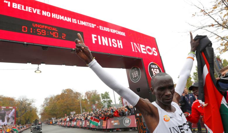 Megdőlt a maraton világcsúcsa