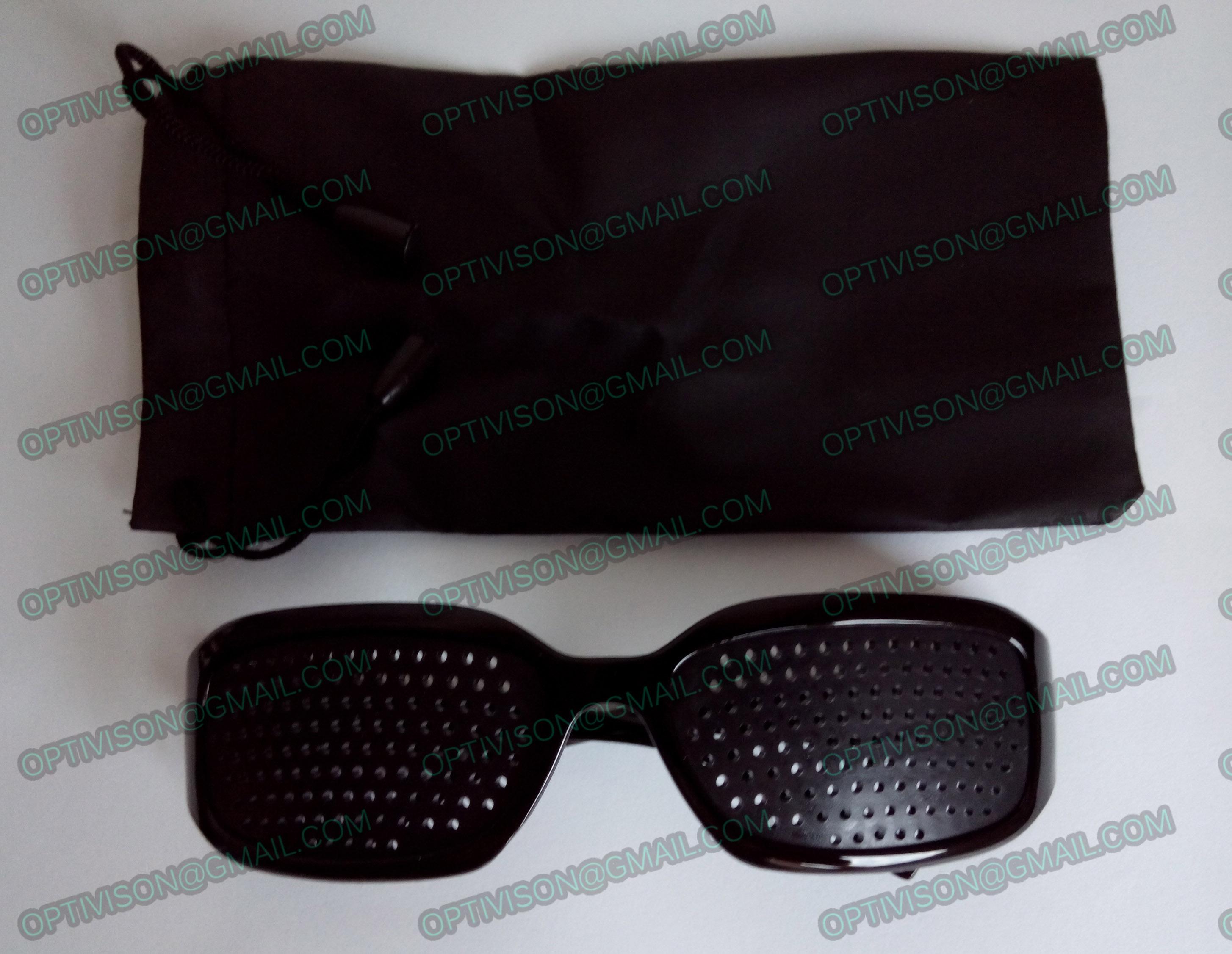 Élesség javító szemüveg. 2014.04.27. 13 58 e014e4fcd4
