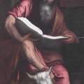 Szent Lukács evangélista