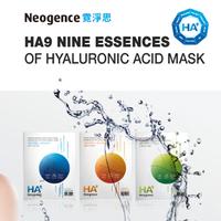 Igazi feltöltődésre vágysz? Az új Neogence N9 maszkok nevében nem hiába szerepel a 9-es szám, hiszen ennyi variációban tartalmaznak hialuronsavat!