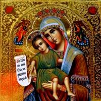 SZŰZ MÁRIA ISTENANYASÁGÁNAK (a II. Vat. Zsinat előtti) ÜNNEPE