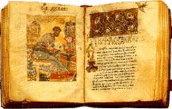 ima_book2_250.jpg