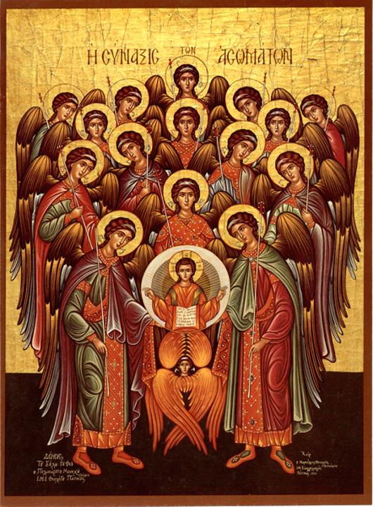 synaxis_archangels2_flyer_530.jpg