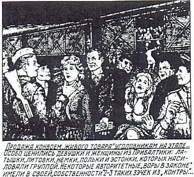 gulag029.jpg