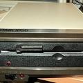 ATARI 800 XL harmadik rész - 1050 Floppy drive