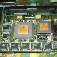 AMIGA 500 turbókártyák 5.rész - M-Tec 68020i