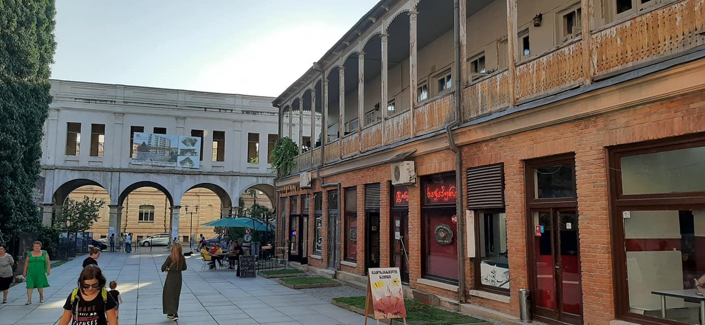 Kutaiszi utca