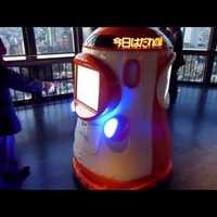 Tokió Tower - infó robot
