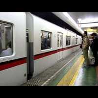 Tokió metró