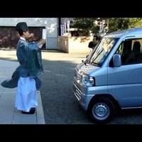 Áldásadás az új autóra