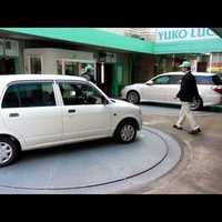 Dupla parkolás Nagaszakiban