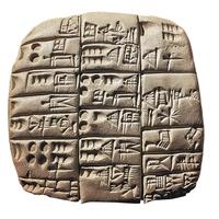 Mit írtak és hogyan az ókori Mezopotámiában?
