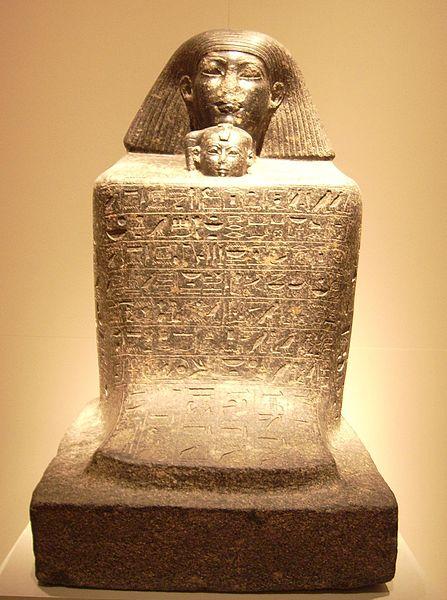 447px-egyptmuseumberlin2007051.JPG